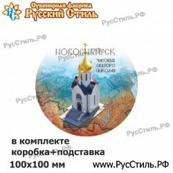 "Магнит ""Жуковка Полистоун плакетка_01"""
