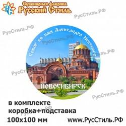 """Магнит """"Карачев 2-х ур._01"""""""