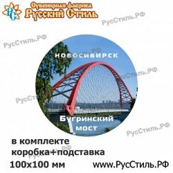 """Магнит """"Карачев 2-х ур._02"""""""