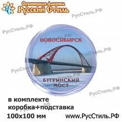 """Магнит """"Карачев 2х.ур._06"""""""