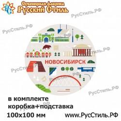"""Магнит """"Карачев Акрил_02"""""""