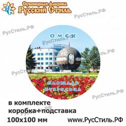 """Магнит """"Карачев Береста_05"""""""