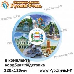 """Магнит """"Карачев Рубль большой_01"""""""