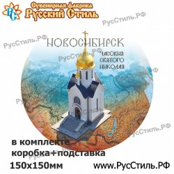 """Магнит """"Климово 2-х ур._02"""""""