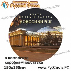 "Магнит ""Климово Береста_01"""