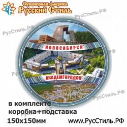 """Магнит """"Клинцы 2-х ур._03"""""""