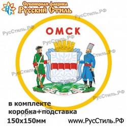 """Магнит """"Клинцы АвтоНомер_01"""""""