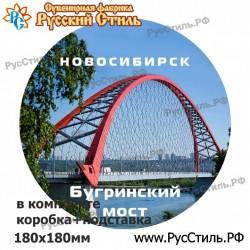 """Магнит """"Клинцы Винил_02"""""""
