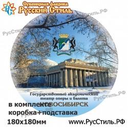 """Магнит """"Клинцы Книжечка_01"""""""