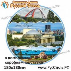 """Магнит """"Клинцы Книжечка_04"""""""