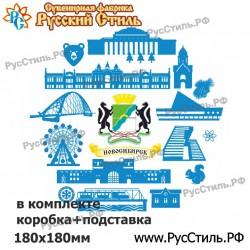 """Магнит """"Клинцы Книжечка_05"""""""