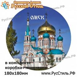 """Магнит """"Клинцы Полистоун картина_01"""""""