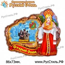 "Магнит ""Мценск Береста_06"""