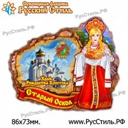 "Магнит ""Мценск Береста_07"""