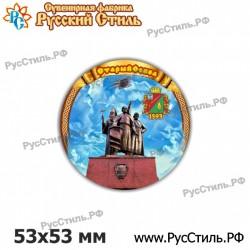 "Магнит ""Мценск Береста_09"""