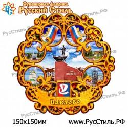 """Тарелка 200 """"Жуковка_01"""""""