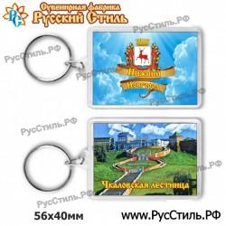 """Тарелка 200 """"Клинцы_01"""""""