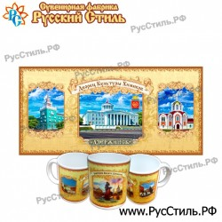 """Тарелка деревянная Большая """"Карачев_01"""""""