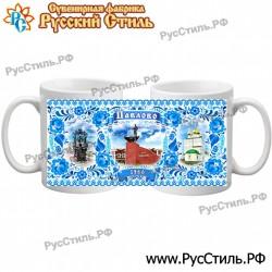 """Тарелка с прямой печатью 150 стар.""""Карачев_02"""""""
