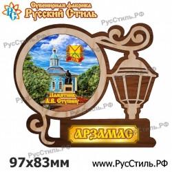 "Тарелка стеклянная 200 ""Карачев_01"""
