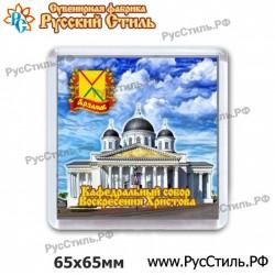 """Часы 200 """"Дятьково_01"""""""