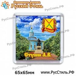 """Часы 200 """"Карачев_01"""""""