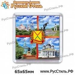 "Часы 200 ""Климово_01"""