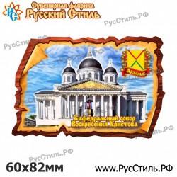 """Шкатулка """"Клинцы_01"""""""