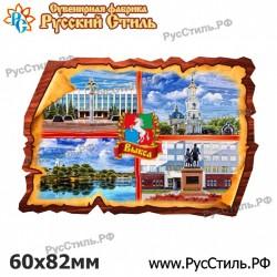 """Магнит """"Локоть Акрил_02"""""""