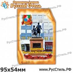 "Магнит ""Мглин Книжечка_01"""