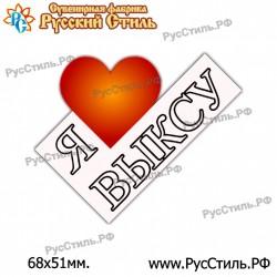 "Магнит ""Мглин Книжечка_02"""