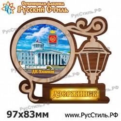 """Магнит """"Новозыбков Акрил_01"""""""