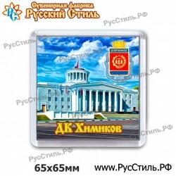 "Магнит ""Погар 2-х ур._03"