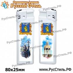 """Магнит """"Мценск Конверт_01"""""""