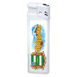 """Магнит """"Мценск Конверт_02"""""""