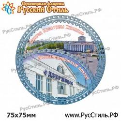 """Магнит """"Почеп Береста_04"""""""