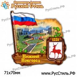 """Магнит """"Севск Рубль малый_01"""""""