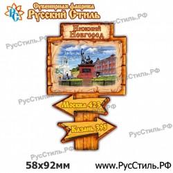 """Магнит """"Сураж Акрил_06"""""""