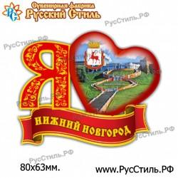 """Магнит """"Хацунь Полистоун плакетка_02"""""""