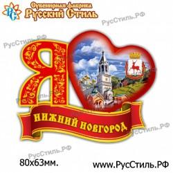 """Магнит """"Хацунь Полистоун плакетка_04"""""""