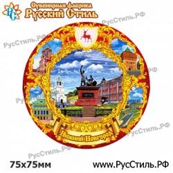 """Магнит""""Трубчевск полистоун плакетка_01"""""""