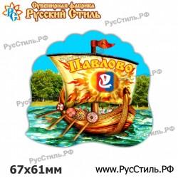 """Тарелка 200 мм """"Погар_01"""""""