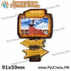 """Тарелка деревянная Большая """"Локоть_01"""""""