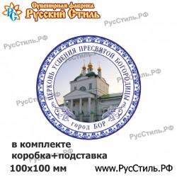 """Часы 200 """"Комаричи_01"""""""