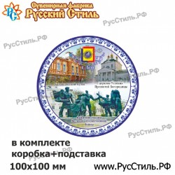 "Часы 200 ""Почеп_01"""