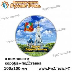 """Часы 200 """"Унеча_01"""""""