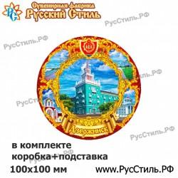 "Зажигалка""Белгород_01"""