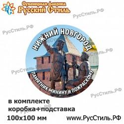 "Магнит ""Белгород 2-х ур._03"""