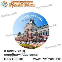 "Магнит ""Белгород 2-х ур._04"""