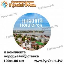 "Магнит ""Белгород 2-х ур._06"""